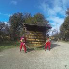 11. Tag – Ushuaia – Wanderung im Feuerland Nationalpark